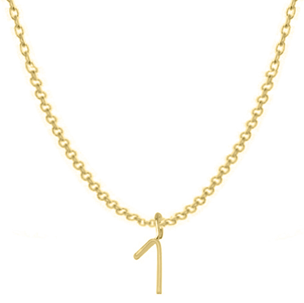 Photo de Collier numéro - gold filled 14ct